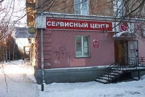 г. Новокузнецк проспект Пионерский 25