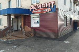 г. Прокопьевск  улица Вокзальная 50
