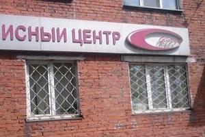 Фасад сервисного центра